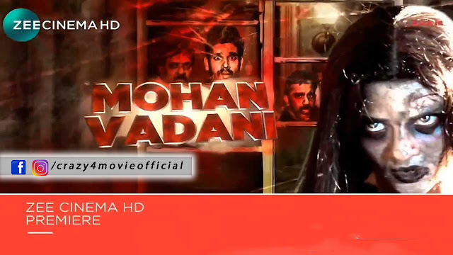 Mohan Vadani movie Hindi dubbed