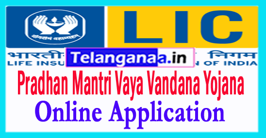 Pradhan Mantri Vaya Vandana Yojana Online Application