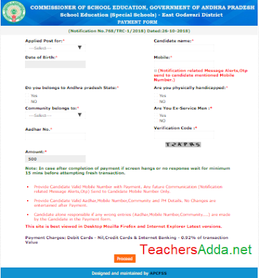 AP DSC Notification 2018 : Apply online for Teacher - Form Submission End Date: 16th Nov 2018