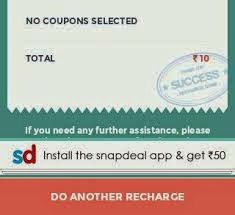 b873bc2e1 Just download Snapdeal mobile app and get Freecharge 50 Rs credits ...