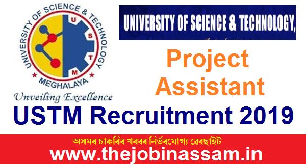 USTM Recruitment 2019