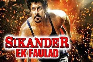Sikander Ek Faulad (2016) Download 300mb