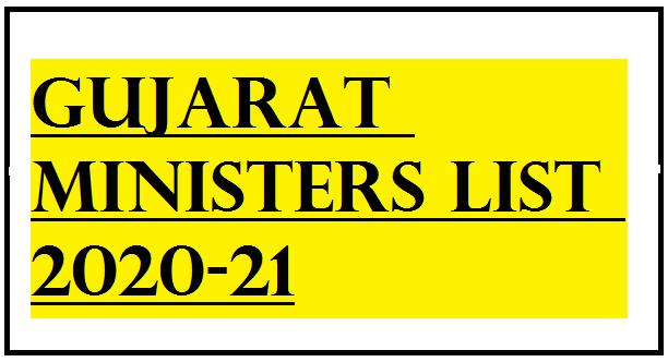 Gujarat Ministers List 2020-21
