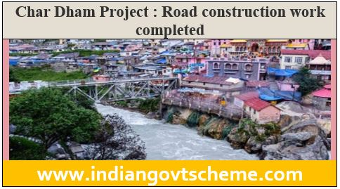 Char Dham Project
