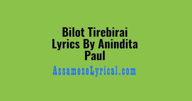 Bilot Tirebirai Lyrics