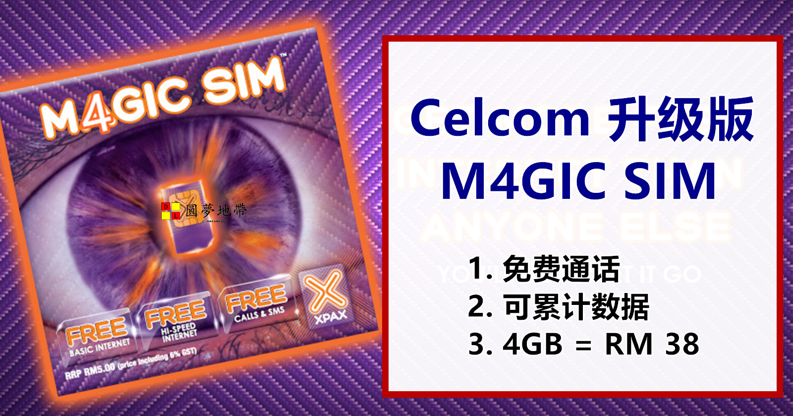 Celcom magic sim apn