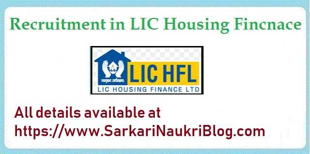 Naukri Vacancy Recruitment LICHFL