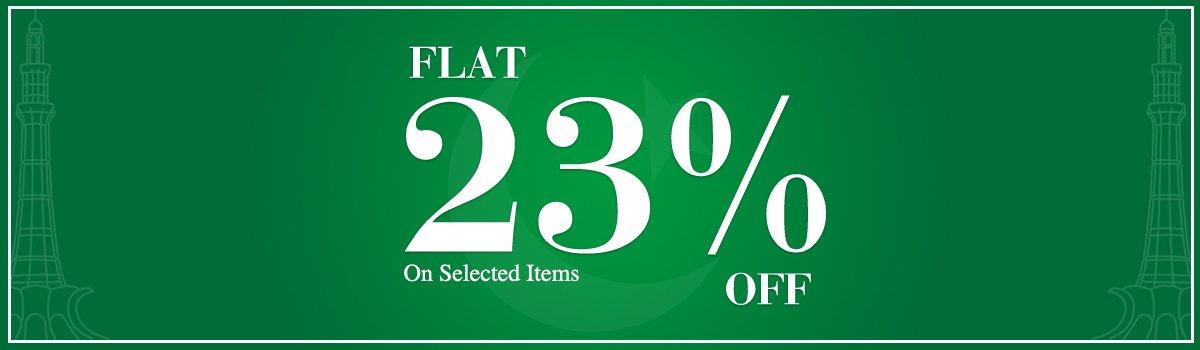 Warda Pakistan Day Sale 2020- Get 23% Off