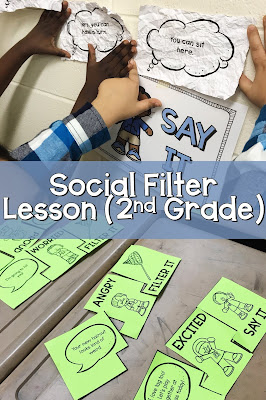 social filter lesson plan in 2nd grade