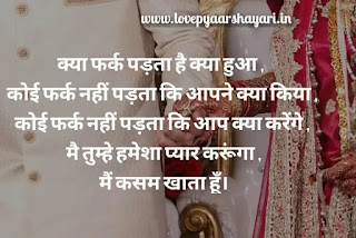 awesome true love shayari in hindi