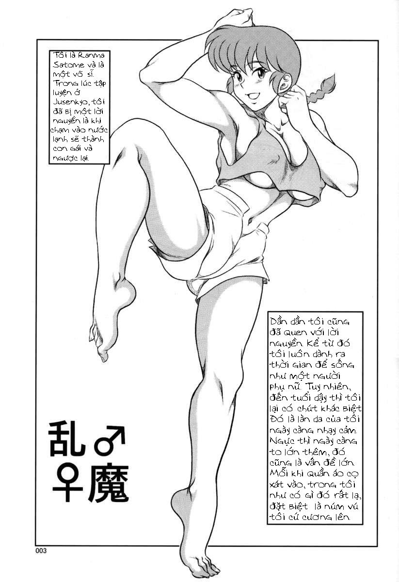 Hình ảnh 002 in Garakuta-ya