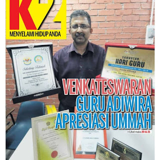 Guru Adiwira Wilayah Persekutuan Kuala Lumpur  Cikgu Venkateswaran Ramiah  St Johns Institution, Kuala Lumpur