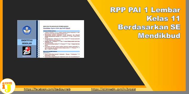 RPP PAI 1 Lembar Kelas 11 Berdasarkan SE Mendikbud