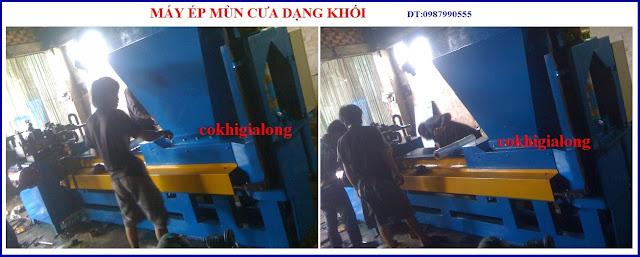 www.123nhanh.com: Máy ép mùn cưa, Máy ép dăm bào, Máy ép mụn dừa
