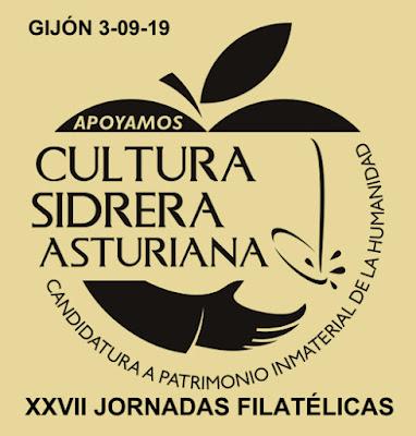 Matasellos Cultura Sidrera, Patrimonio Inmaterial de la Humanidad
