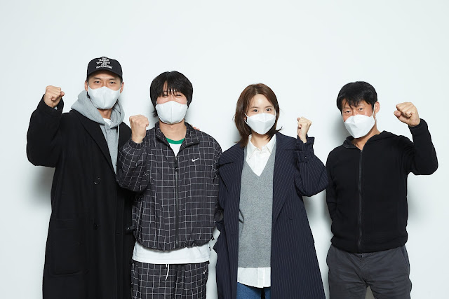 SNSD YoonA 'Confidential Assignment 2' Cast