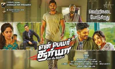 En Peyar Surya En Veedu India 2018 Hindi + Tamil + Telugu + Malayalam Movies Download