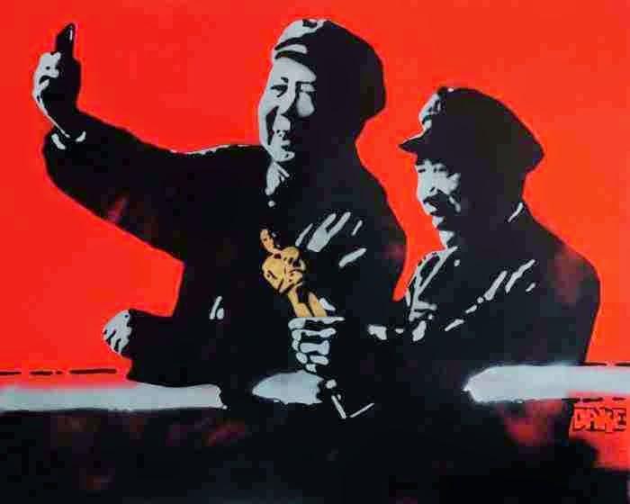 Китайский художник. Dake Wong