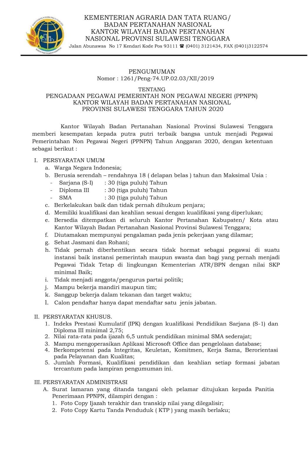 Rekrutmen Terbaru Badan Pertanahan Nasional Tingkat SMA D3 S1 [Dibuka 9 s.d 10 Desember 2019]