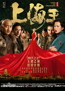 Lord of Shanghai (2016)