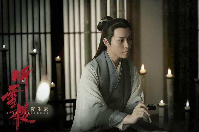 listening snow tower wuxia series Qin Junjie
