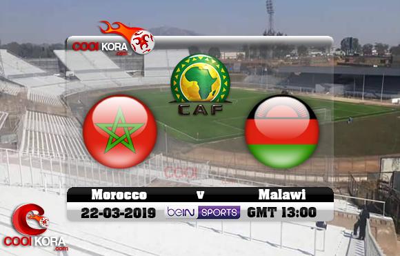 مشاهدة مباراة مالاوي والمغرب اليوم 22-3-2019 تصفيات كأس أمم أفريقيا