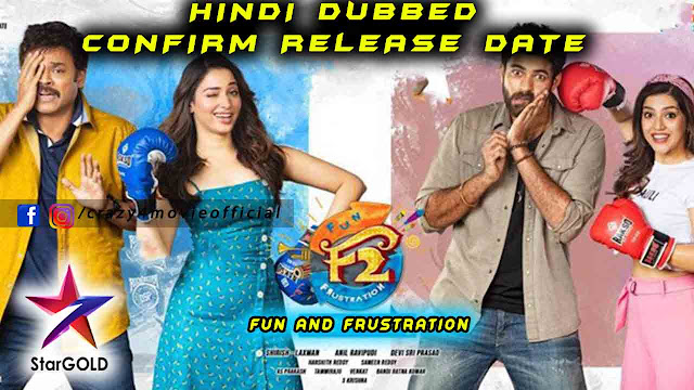 F2 Fun and Frustration Hindi Dubbed movie