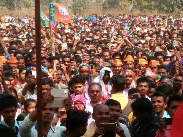 1 Election Campaign at Malkangiri by BJP, Odisha