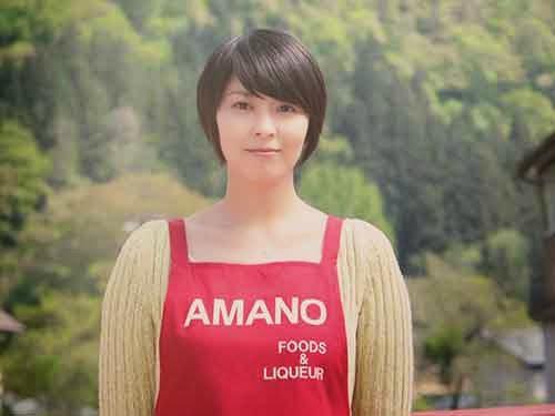 松たか子:天野亜希子