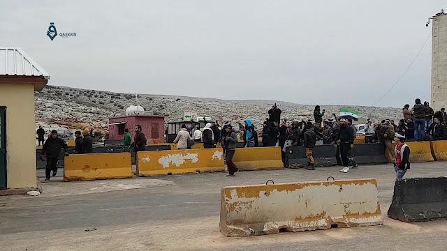 مظاهرات باب الهوى