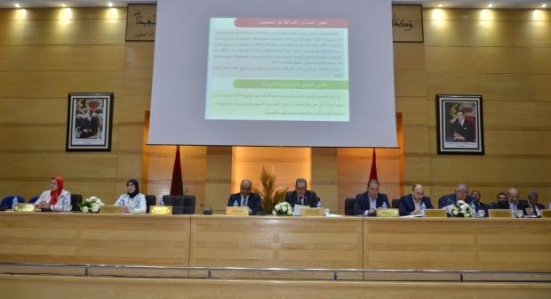 لجنة الميزانية بمجلس جهة فاس مكناس تتدارس ترتيبات أشغال دورة المجلس خلال مارس 2020