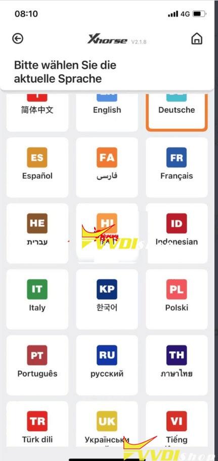 xhorse-app-language-2