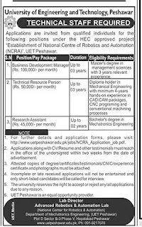 UET Jobs 2021 Application Form Download