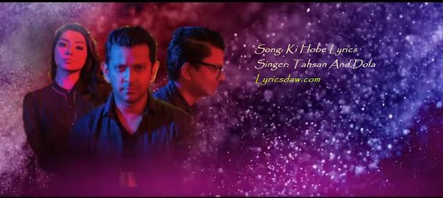 top 10 bangla song lyrics