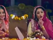 New Bhojpuri Teej Whatsapp status video love