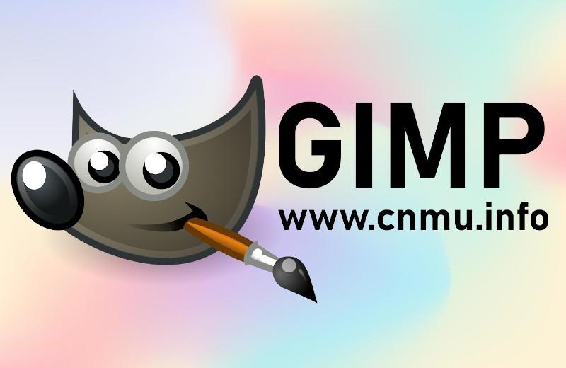 برنامج تحرير الصور GIMP البديل المجاني للفوتوشوب