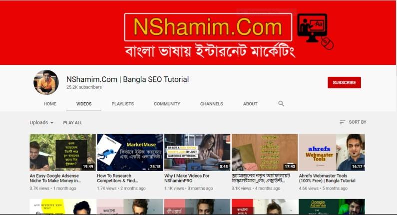 NShamim | Bangla SEO Tutorial
