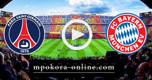 مشاهدة مباراة باريس سان جيرمان وبايرن ميونخ بث مباشر