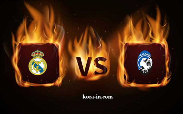 كورة ستار مشاهدة مباراة ريال مدريد وأتلانتا بث مباشر اليوم 24-02-2021 دوري أبطال أوروبا