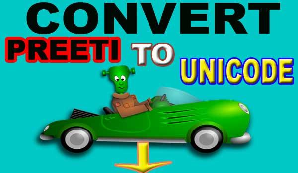 preeti to unicode converter online fast