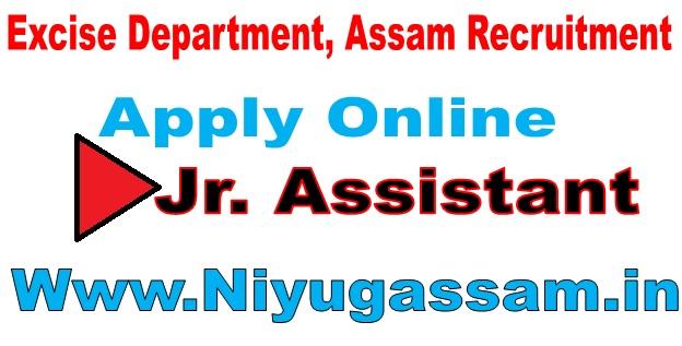 Excise Department, Assam Recruitment
