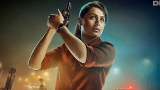 rani-mukerji-s-mardaani-2-trailer-release