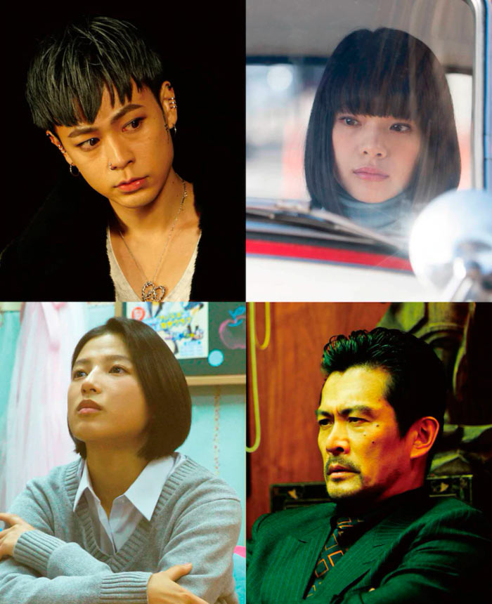 Homunculus live-action film - Takashi Shimizu - Netflix - reparto