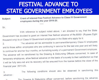 Festival Advance to State Government Employees
