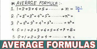 maths-formulas-for-class-10-pdf-in-hindi