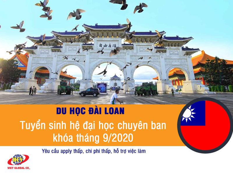 Du học Đài Loan: Chiêu sinh hệ đại học chuyên ban khóa tháng 9/2020