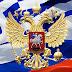 ΣΥΝΤΑΡΑΚΤΙΚΟ!!!Τα Ελληνικά ως δεύτερη γλώσσα  θα διδάσκονται από την 1η Ιανουαρίου 2017 στα σχολεία της Ρωσίας!!!