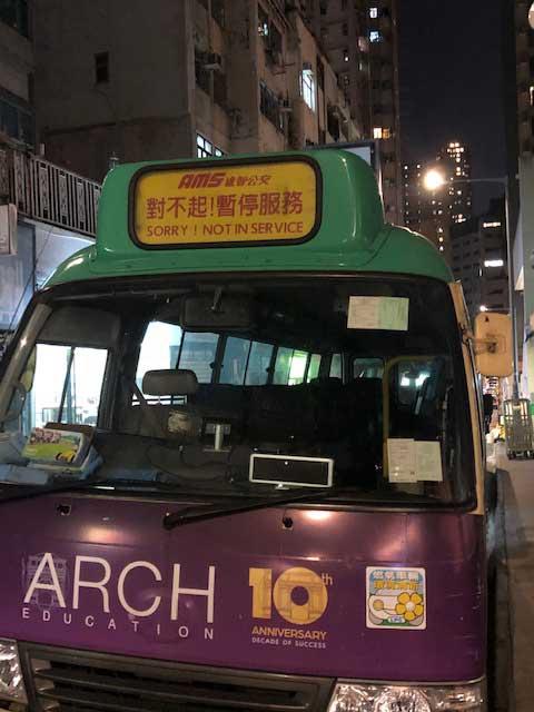 Hong Kong Public Light Buses
