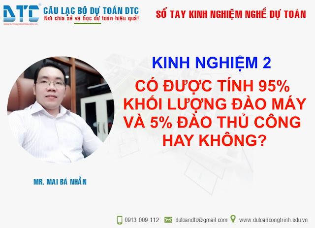 co-duoc-tinh-95-khoi-luong-dao-may
