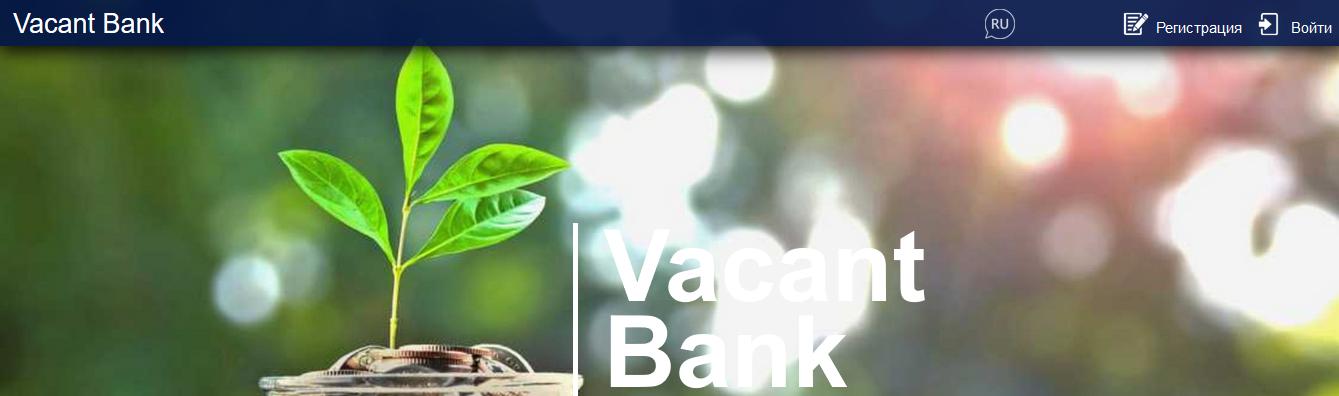 Libanais-banking Отзывы
